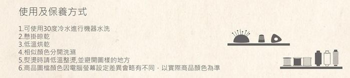 好我 so that′s me|蔬果小物包/高麗菜