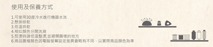 好我 so that′s me|蔬果小物包/鳳梨
