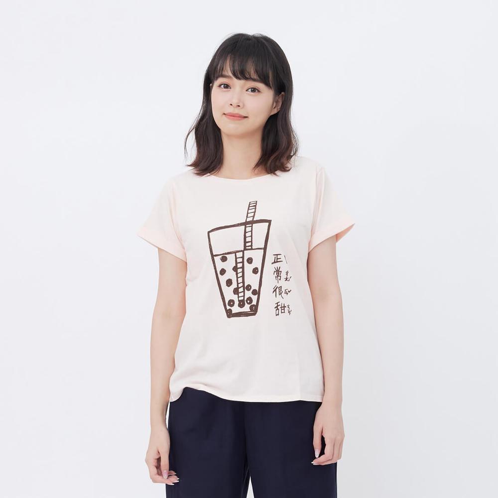 好我 so that′s me 台灣特產珍珠奶茶方袖女T桔粉