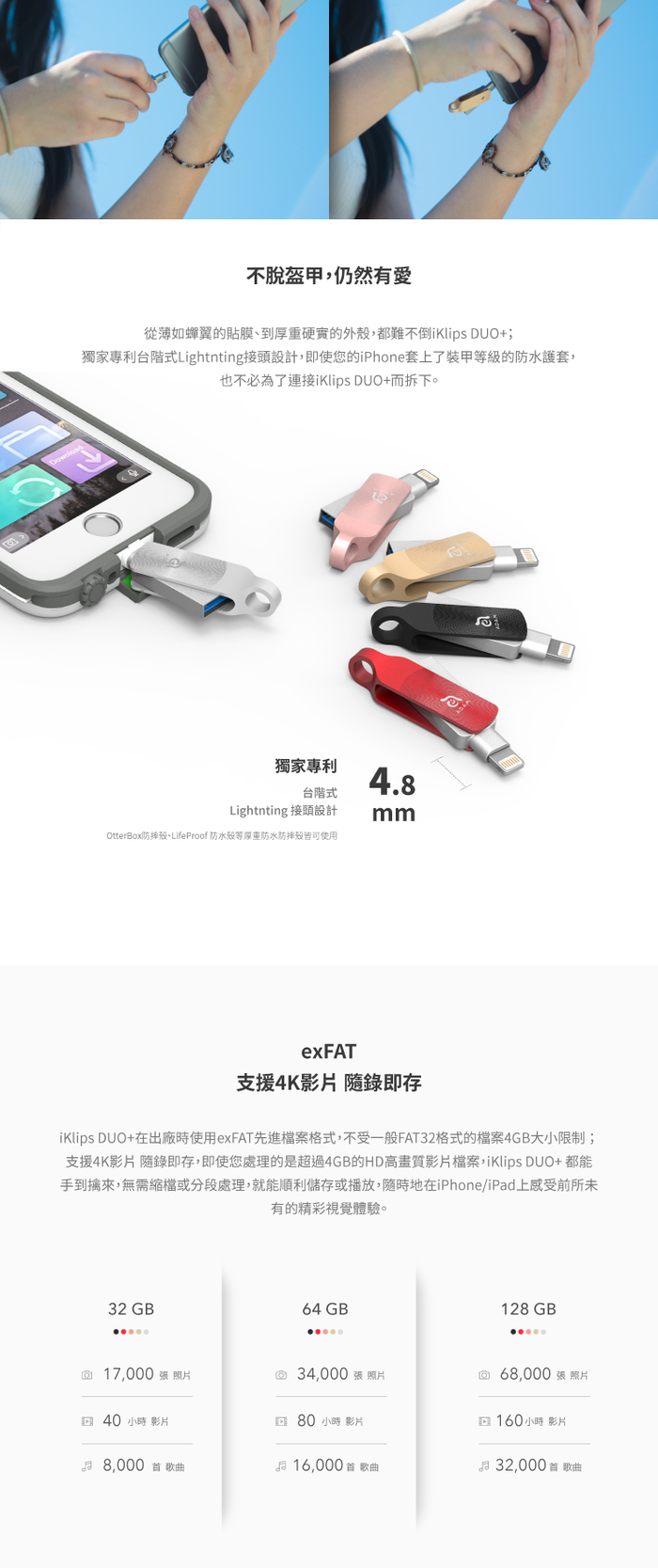 ADAM|iKlips DUO+ 64GB 蘋果iOS USB3.1 旋轉雙向隨身碟 銀