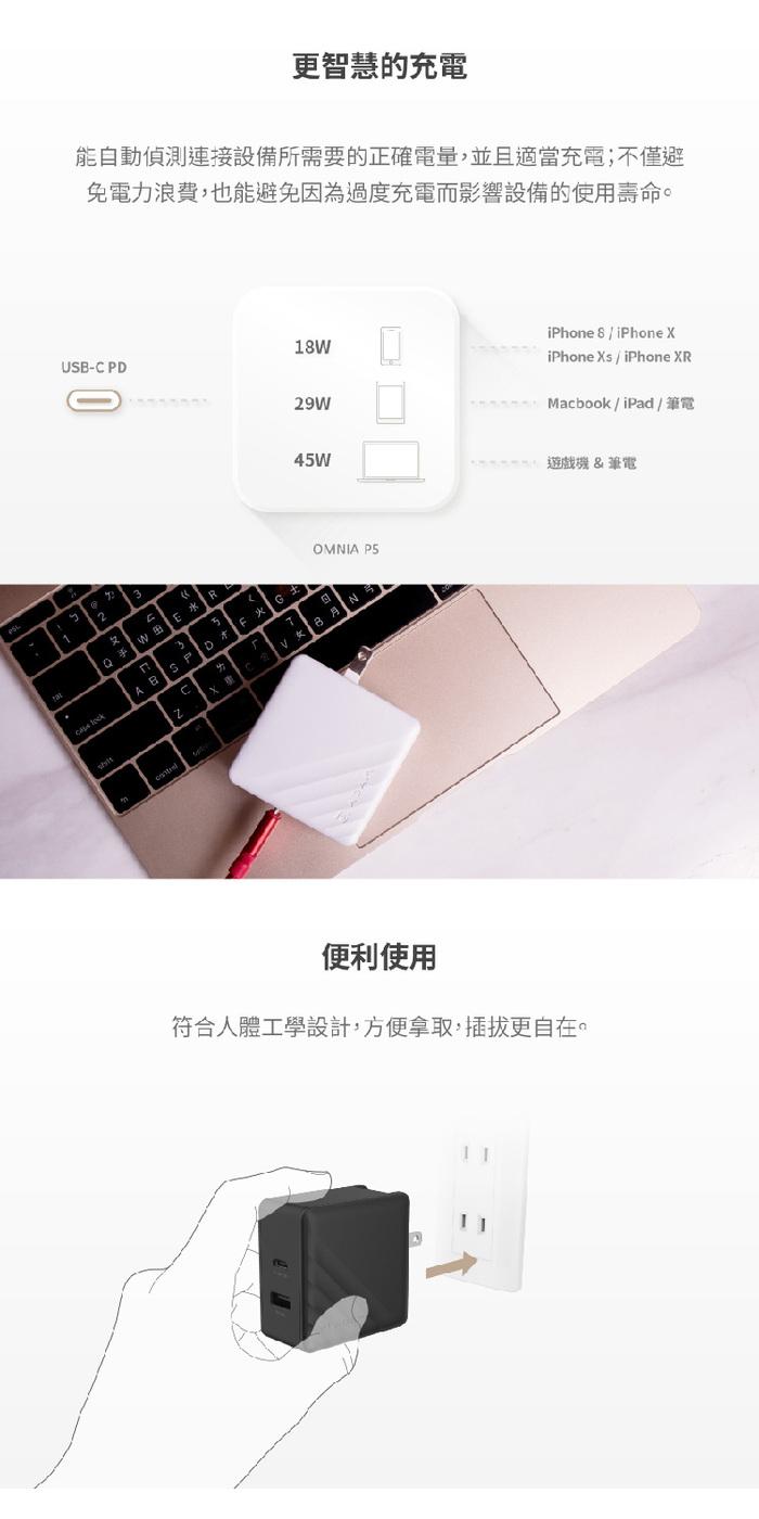 ADAM|蘋果快充組 USB-C PD 45W 充電器 + USB-C - Lightning 充電線