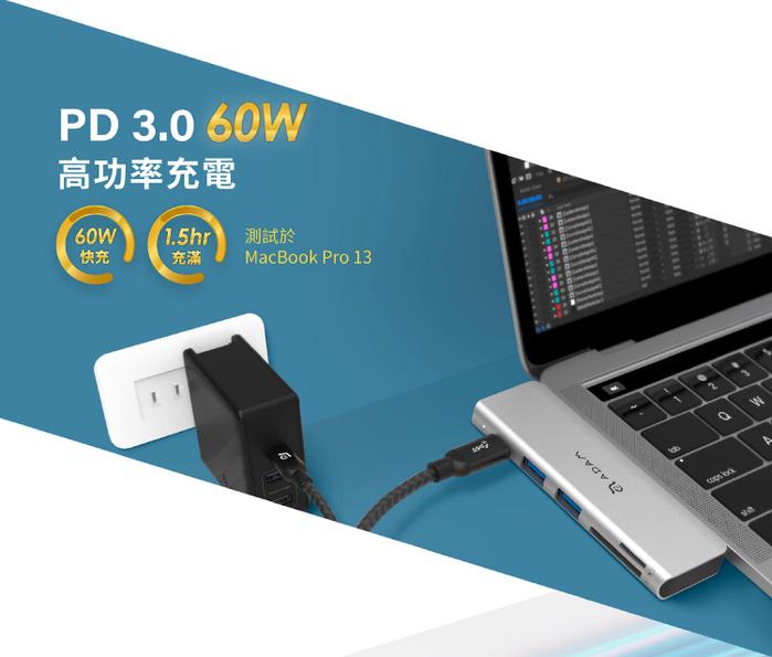 ADAM|Hub 5E USB 3.1 USB-C 5 port 多功能轉接器