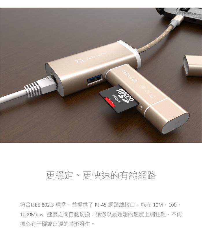 ADAM|eC301 USB-C 3 合 1 多功能 RJ45 網路集線器 銀