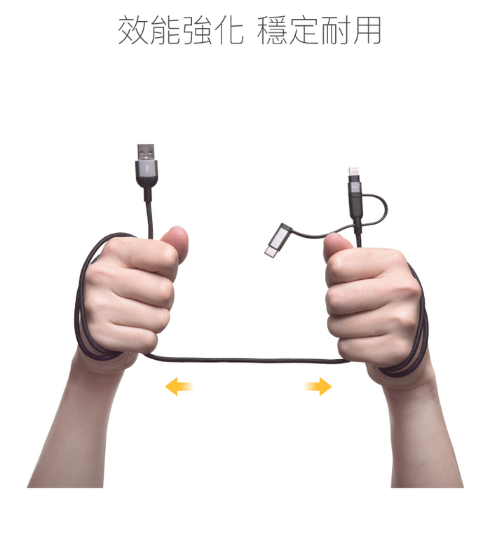 ADAM|PeAk ll Duo 1.2M 3 合 1 充電傳輸線