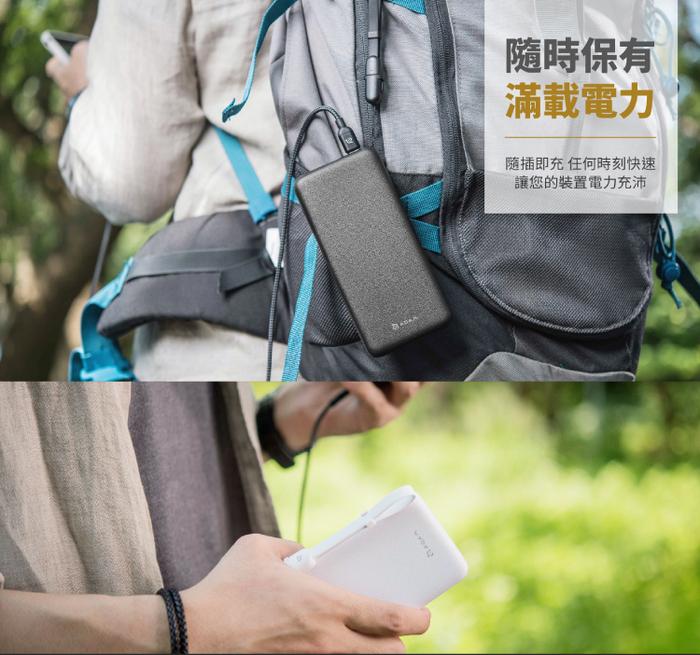 ADAM|GRAVITY M USB-C PD 3.0 / QC 3.0 雙輸出快充行動電源 10000mAh