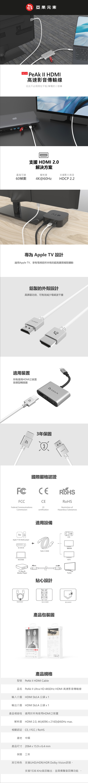 ADAM PeAk II Ultra HD 4K 60Hz HDMI 高速影音傳輸線 2M