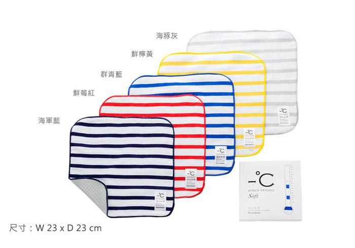北歐櫥窗 Perrocaliente|Minus Degree Soft 親柔涼感手巾(條紋)