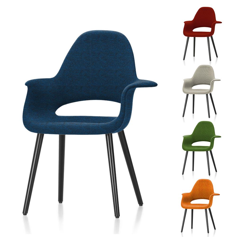 北歐櫥窗 Vitra|Organic Chair 極致有機椅