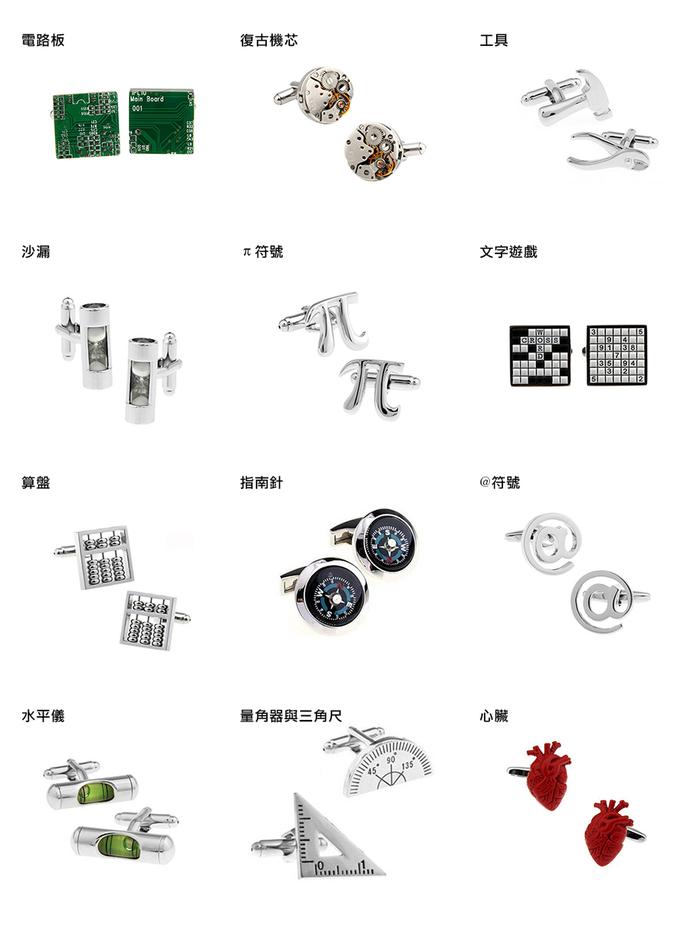 賽先生科學工廠|New Sexy-科學袖扣 (電路板)