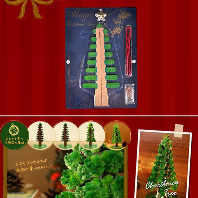 賽先生科學工廠 紙樹開花-巨大聖誕樹(綠色)