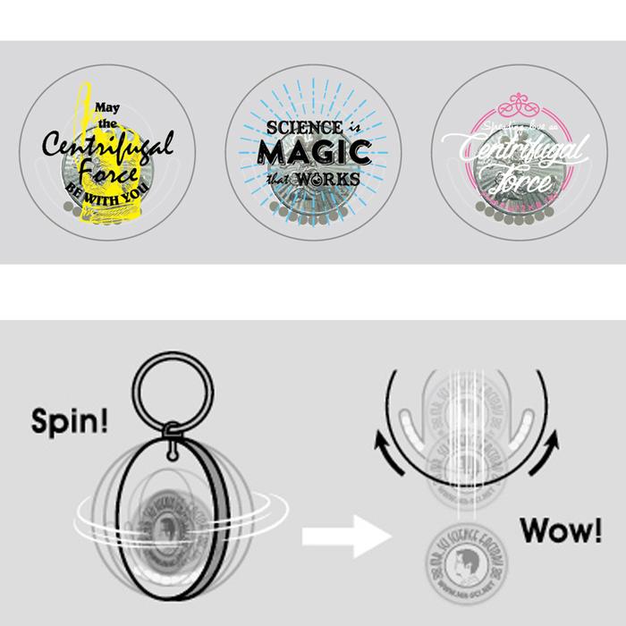 賽先生科學工廠|錢幣逃脫鑰匙圈(三色)