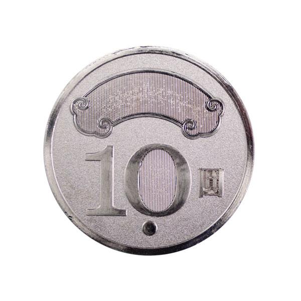 賽先生科學工廠|超大拾圓硬幣