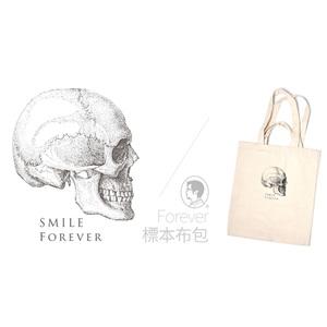 賽先生科學工廠|Forever標本二用布包-Think Forever頭骨