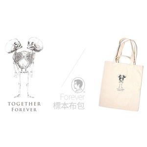 賽先生科學工廠|Forever標本二用布包-Think Forever連體嬰