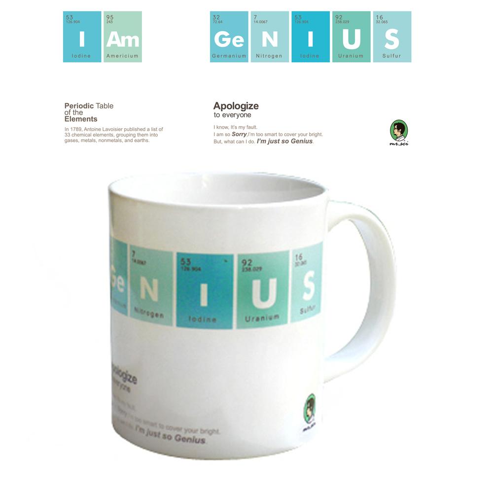賽先生科學工廠 科學馬克杯系列-我是天才