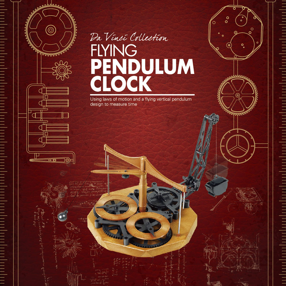 賽先生科學工廠 | 收藏達文西 - 飛擺鐘