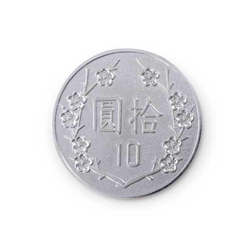 賽先生科學工廠 超大拾圓硬幣