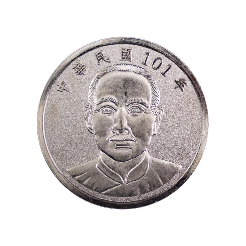 賽先生科學工廠 | 超大拾圓硬幣