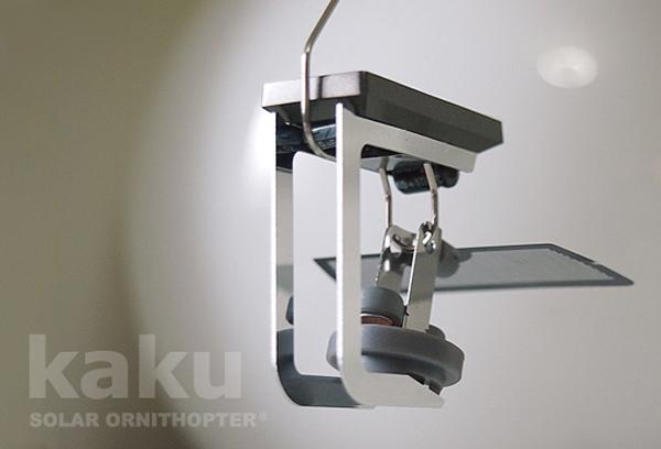 賽先生科學工廠|日本精密光能 (2款)