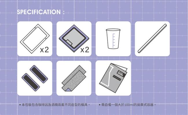 賽先生科學工廠 After School - DIY 咖啡因/酒精分子珪藻土杯墊(一組製作兩片)