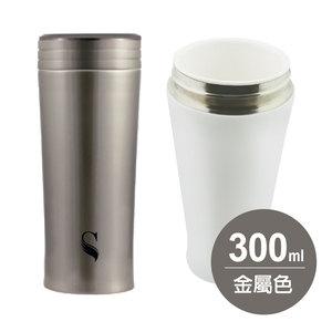 IKUK|真空雙層內陶瓷保溫杯300ml- 金屬色