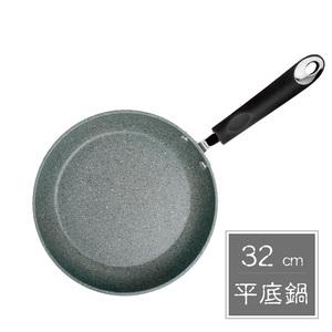 BIALETTI|唐納提羅美石家系列- 平底鍋32cm - 加贈真空陶瓷保溫杯300ml一支