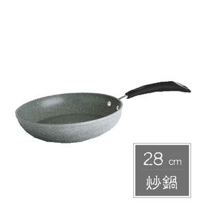 BIALETTI|唐納提羅美石家系列- 炒鍋28cm -- 加贈真空陶瓷保溫杯300ml一支