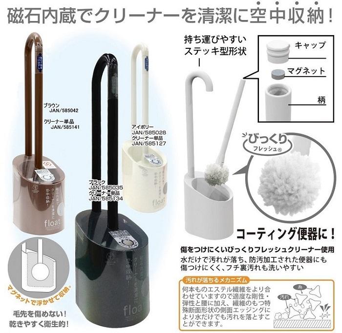 Yokozuna| 磁浮式 馬桶刷 - 共三色