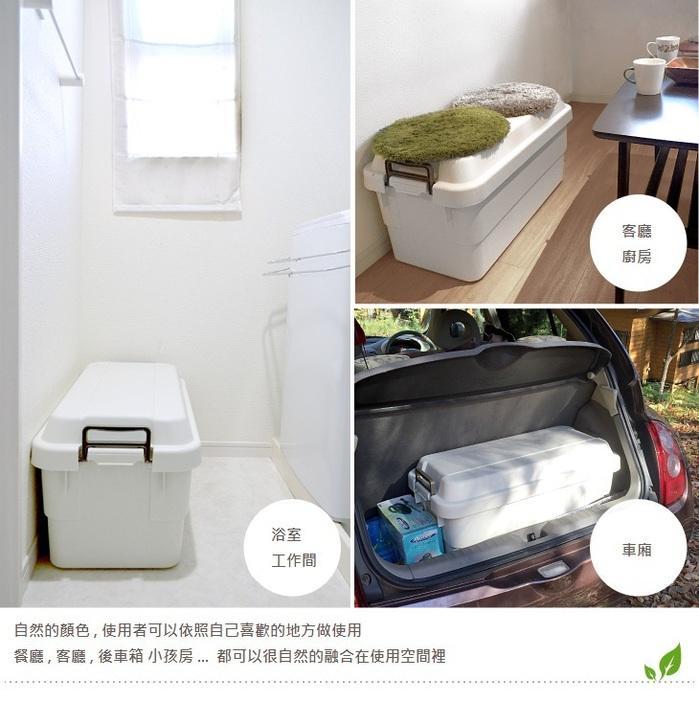(複製)RISU|耐重收納箱 70L - 軍綠色