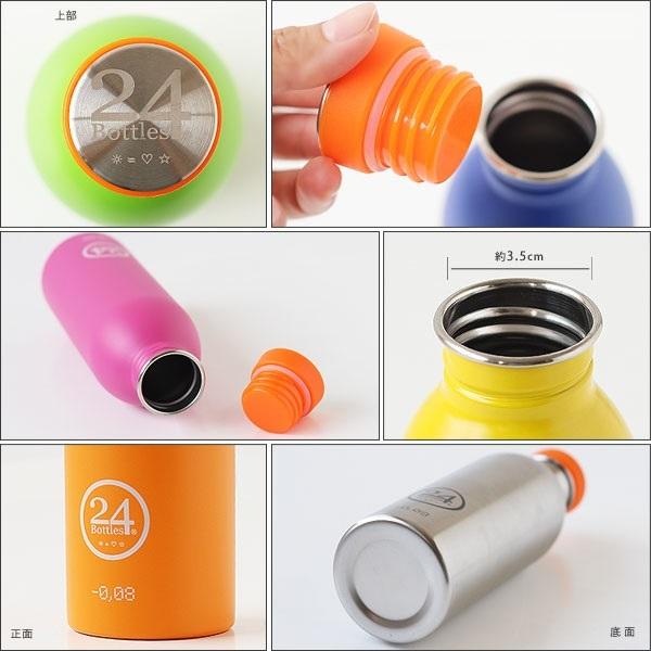 24bottle | Urban Bottle 環保經典運動水壺