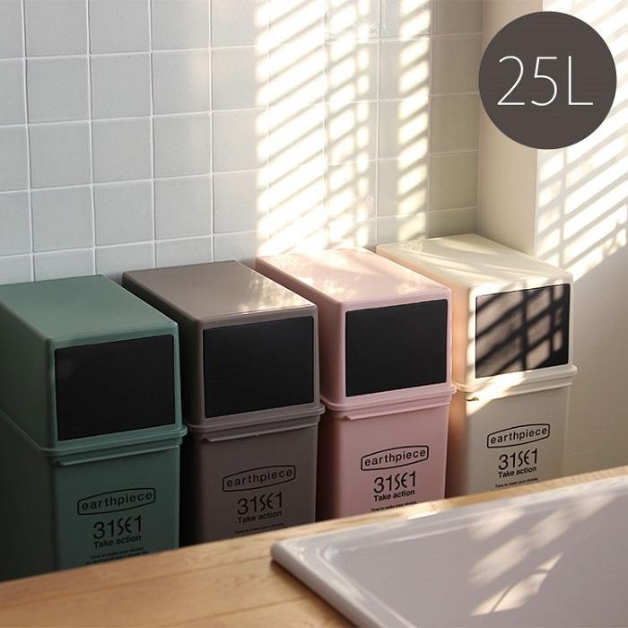 (複製)LIKE IT earthpiece 前開式可堆疊垃圾桶17L - 共四色