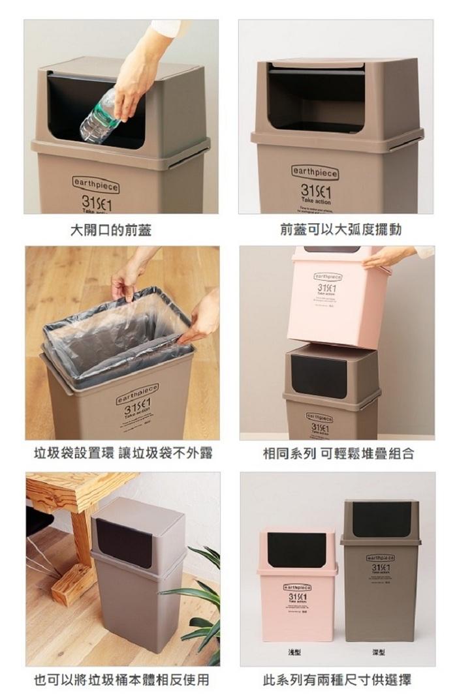LIKE IT |前開式寬型垃圾桶 25L - 共四色