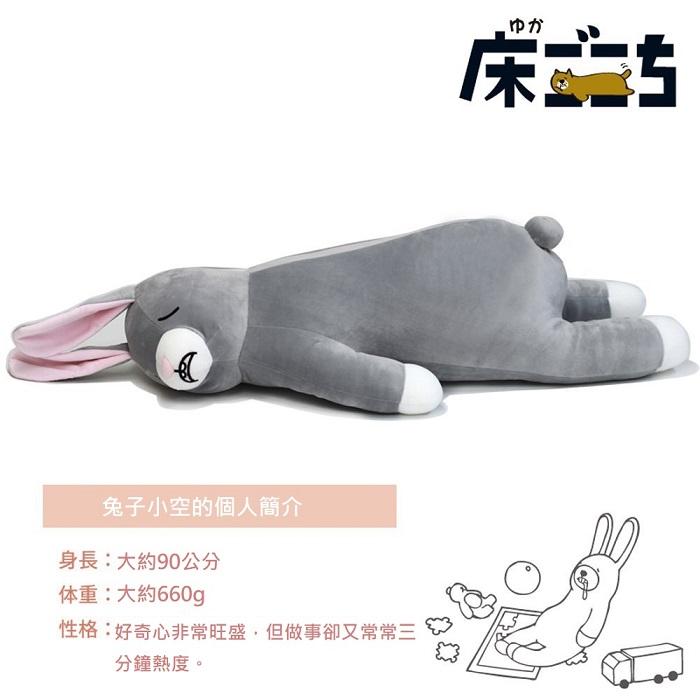 床ごこち|超療癒懶洋洋可愛抱枕