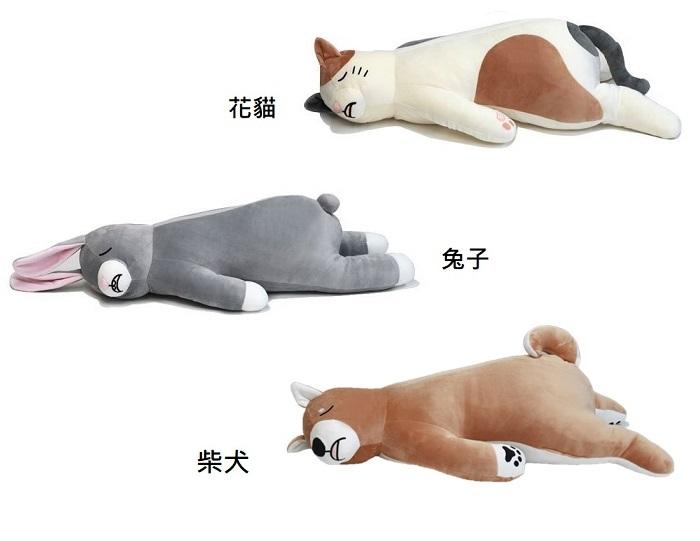 床ごこち|日本熱銷超療癒懶洋洋可愛抱枕