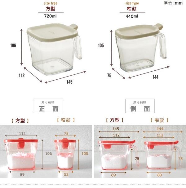 LIBERALISTA| 調味罐三入組 (方形)