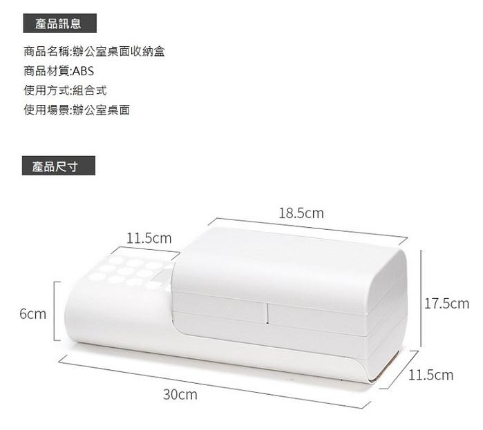 diese-diese|桌面組合式收納盒
