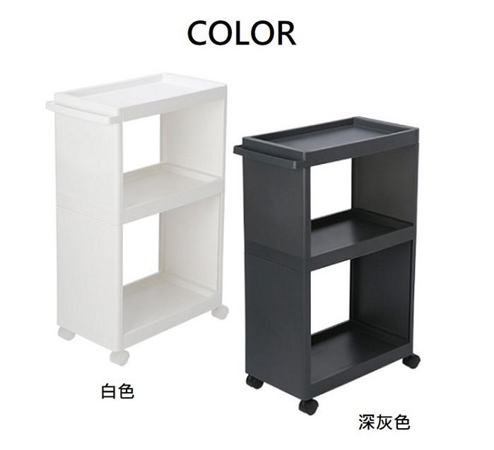 diese-dise LIKE IT 簡約多功能收納架推車-【寬型】(寬25.5cm高74cm)