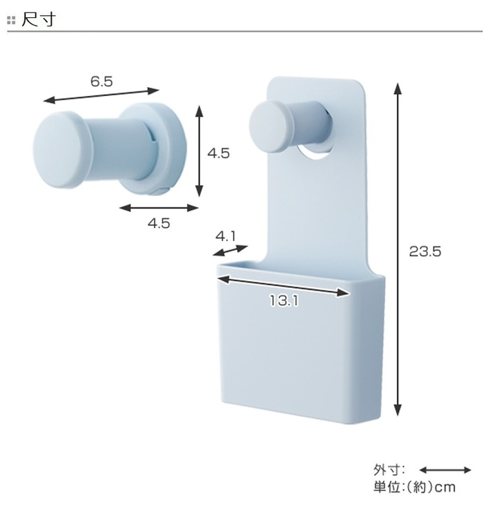 diese-diese|LIKE IT 牆壁裝飾口袋型收納盒(單入)