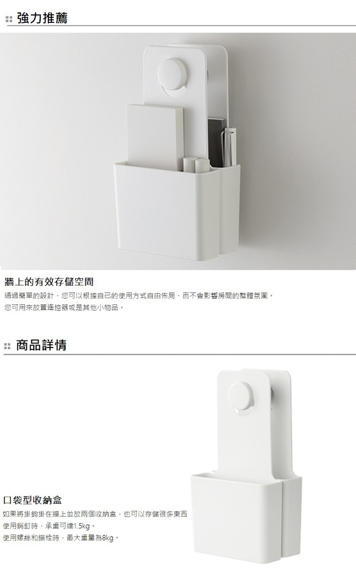 diese-diese|LIKE IT 牆壁裝飾口袋型收納盒(二入組)