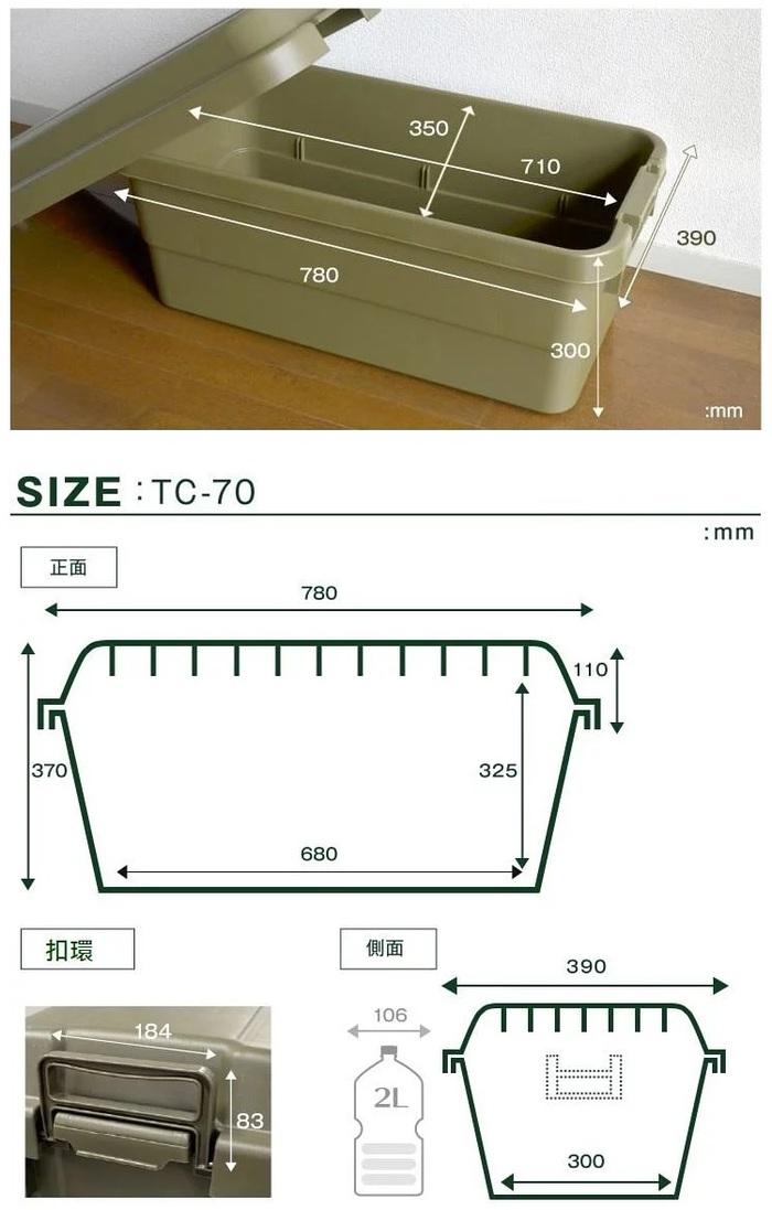 RISU| TRUNK CARGO 大自然系多功能耐重收納箱 70L - 二色