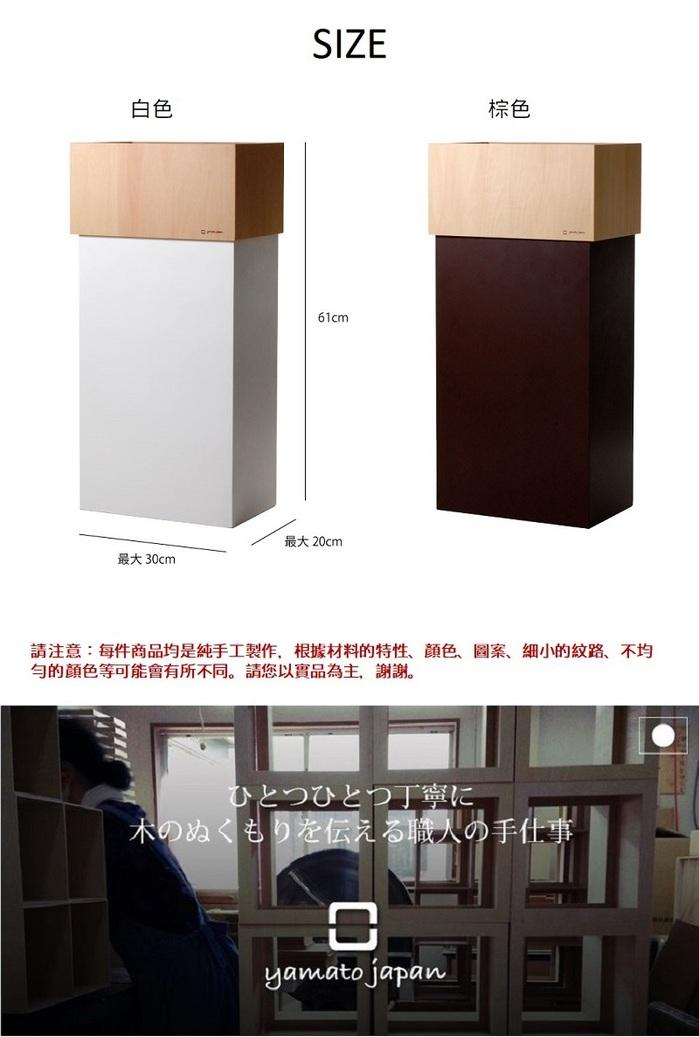 yamato japang|純手工木製 WCUBE北歐風大容量垃圾桶30L