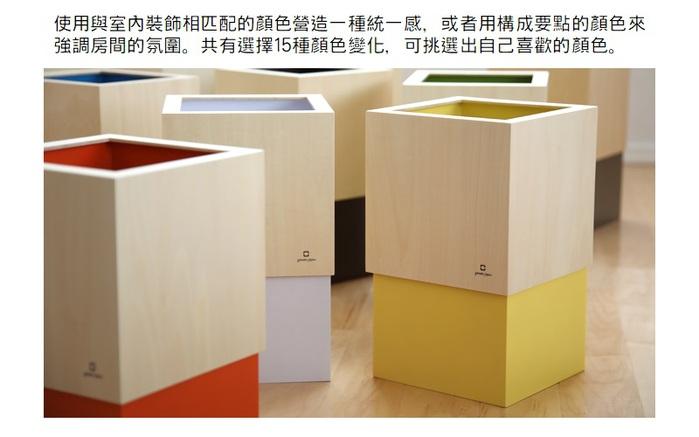 yamato japan 純手工木製 WCUBE北歐風小型垃圾桶10L