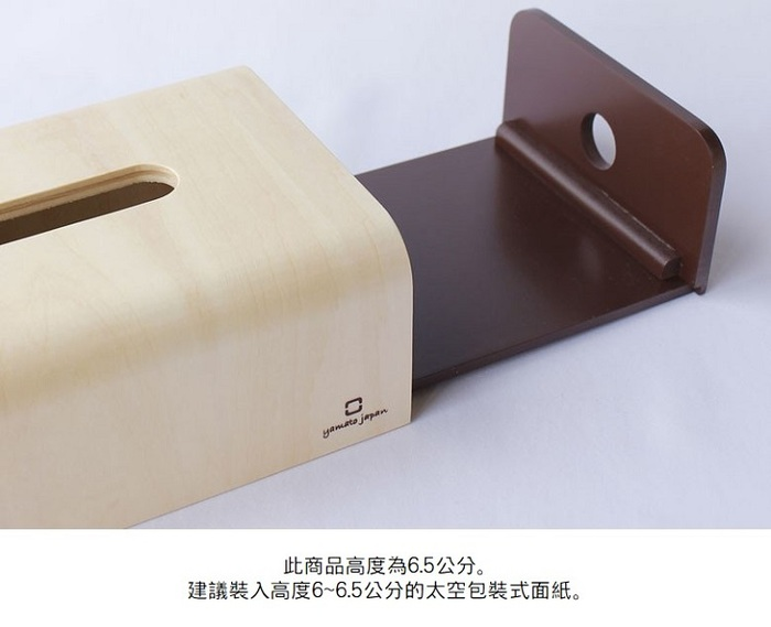 yamato japan soft pack純手工木製簡約風格抽屜式面紙盒