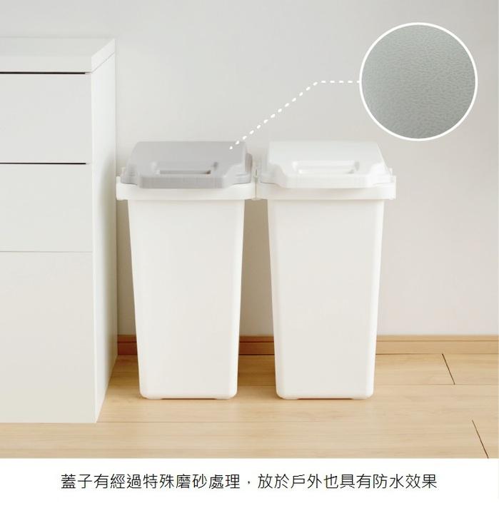 日本Risu|掀蓋式抗菌防臭連結垃圾桶33L