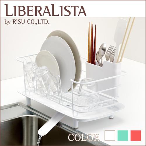 LIBERALISTA| 餐具收納瀝水籃 (小)
