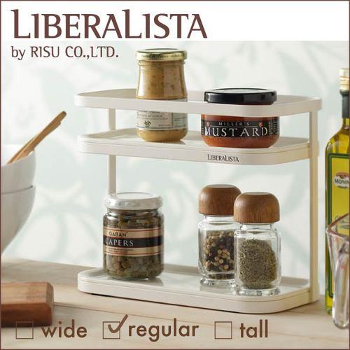 LIBERALISTA 雙層瓶罐收納架 (小)