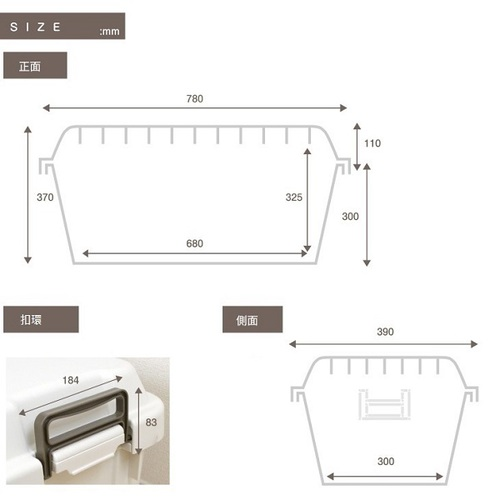RISU|耐重收納箱 70L - 共2色