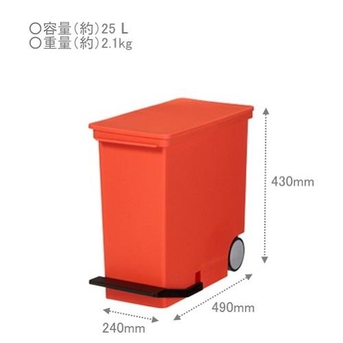 LIKE IT|直立式分類垃圾桶 25L - 共三色