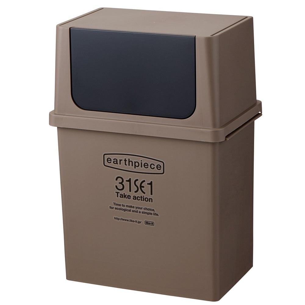 LIKE IT |寬型前開式垃圾桶 17L - 共四色