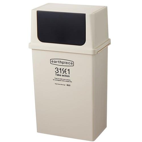 LIKE IT |寬型前開式垃圾桶 25L - 共四色
